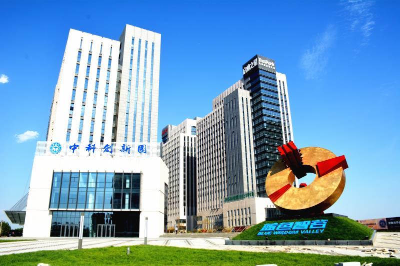 中科院北京国家技术转移中心潍坊中心